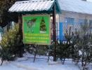 Сумське лісове господарство_38